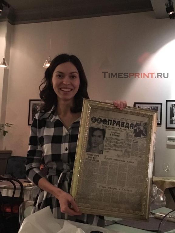 отзывы о газете 6