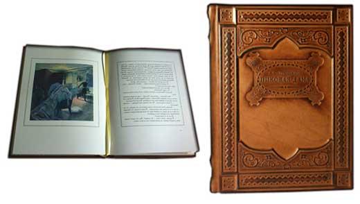 Коллекционные элитные книги в подарок