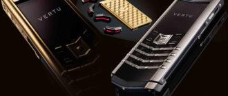 Верту- самый крутой смартфон- золотой