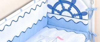 Бортики в кроватку в морском стиле