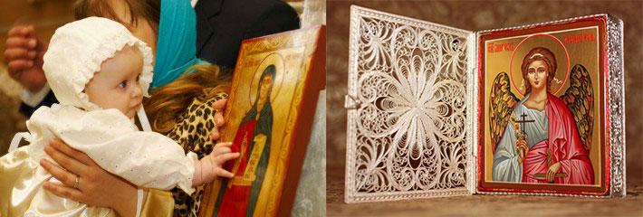 Иконы Богородицы для крестин