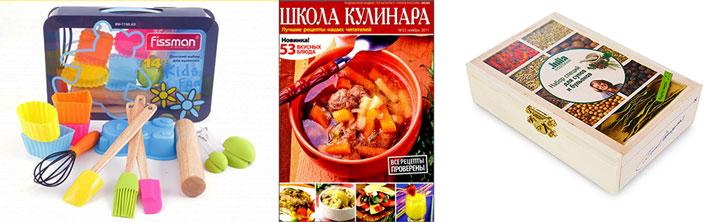 Издание школа кулинара, набор для выпеки и набор специй для бульонов