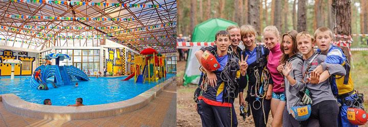 Подростки туристы и аквапарк для детей