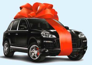 Автомобиль в подарок на совершеннолетие