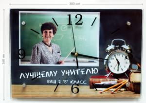 Часы в подарок на День учителя