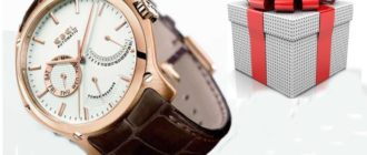 Часы в подарок: да или нет?