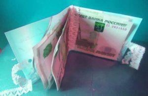 Деньги -подарок