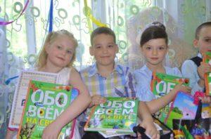 Книги для внекласного чтения в подарок выпускникам детсада