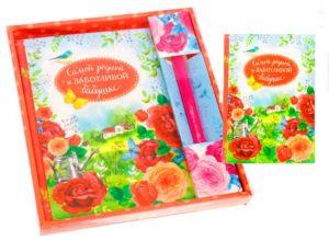 Записная книжка для бабули