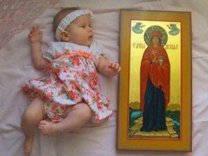 Икона в подарок от крестного