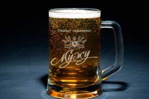Кружка пива с гравировкой