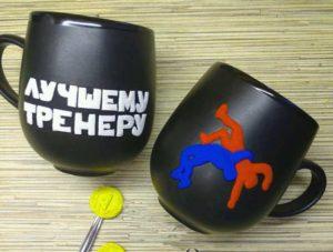 Сувенирная чашка тренеру