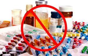 Лекарства совсем не подходят в роли подарка