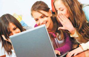 Ноутбук в подарок девочке 15 лет