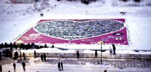 Тюменская валентинка