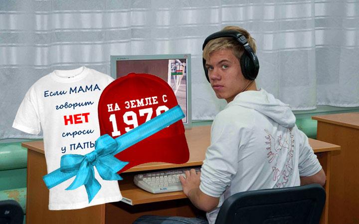 Майка и бесйболка с прикольными надписями и парень за компьютером