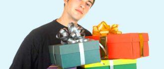 Подарки сыну на совершеннолетие