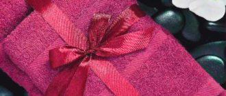 Подарок из полотенец