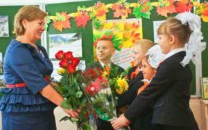 Ученики поздравляют классного руководителя