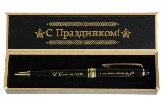 Ручка в подарок военному