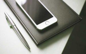 Фирменный ежедневник с ручкой