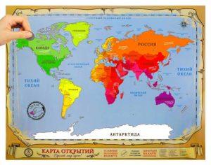 Мировая скретч карта
