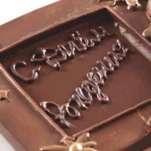 Молочно шоколадная открытка