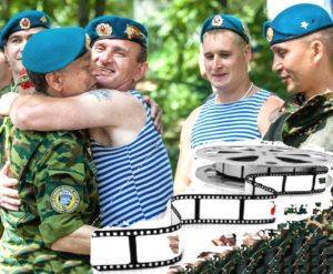 Подарок солдату - видеоклип своими руками