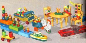 Игрушки из прошлого века