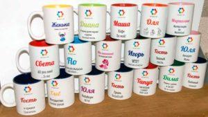 Сувенирные чашки для коллег