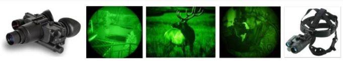 ночное видение охотника