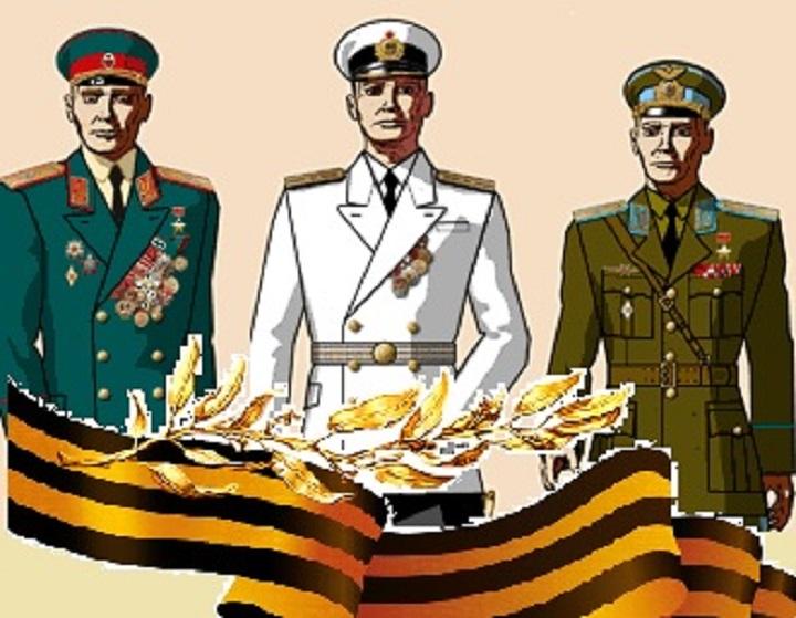 три военных с гвардейской лентой