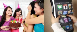 Подушка с рисунком смартфона и поздравление тортом девушки подругами