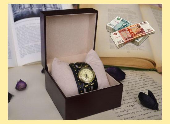 Часы в коробке и деньги
