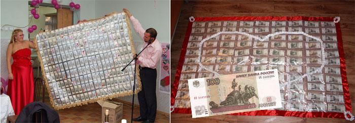 Ковер из денег