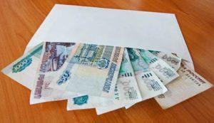 Деньги в конверте в подарок