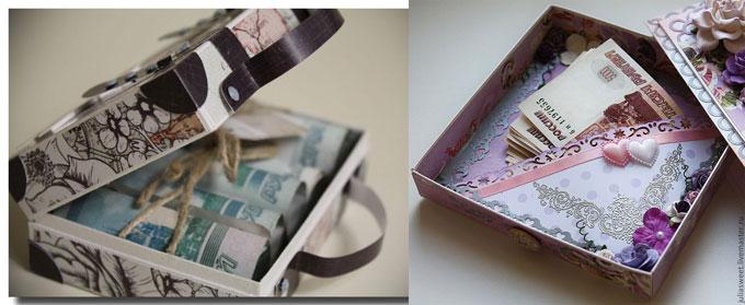 Деньги в коробочках
