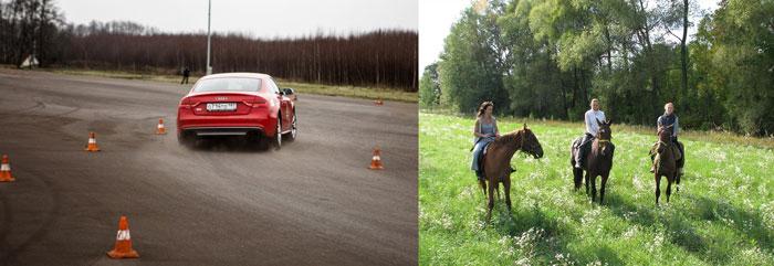 Конная прогулка и уроки экстремального вождения