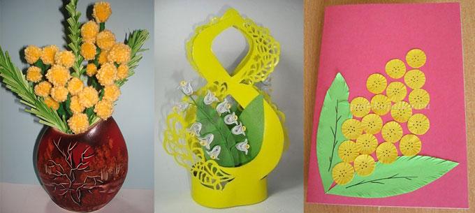 Открытки на 8 марта с вазой и цветами