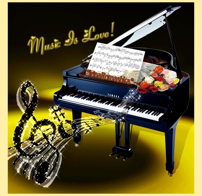 Открытка пианисту
