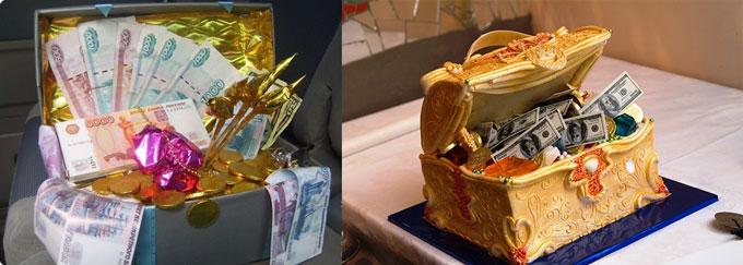 Сундуки с деньгами