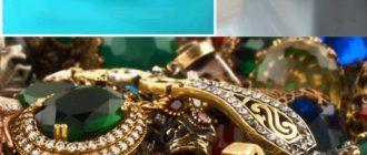 Украшения, ожерелье, сережки