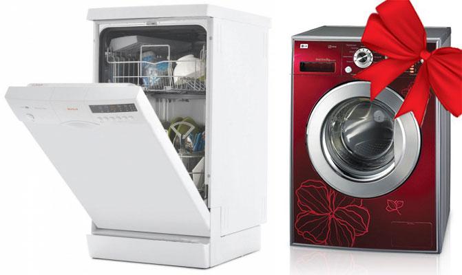 Посудомоечная и старальная машина с бантом