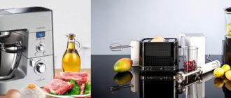 Кухонная комбайн, тостер и соковыжималка
