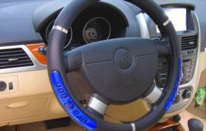 Чехол для рулевого колеса