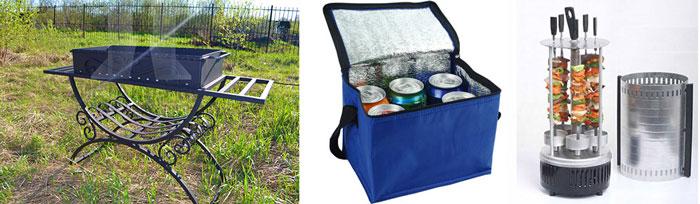 Мангал, сумка-холодильник и шашлычница