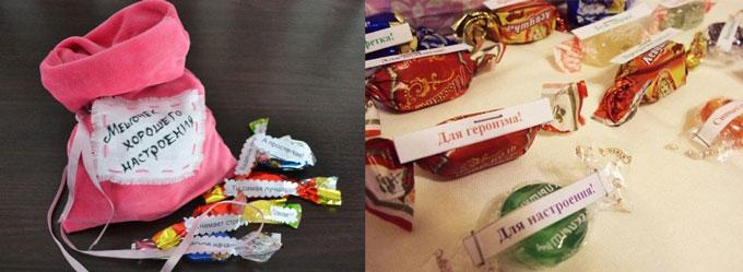 delaem-meshok-s-horoshim-nastroeniem Как сделать подарок из фотографий своими руками на день рождения