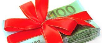 Пачка купюр евро перевязана красным бантом