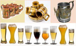 Пивные бокалы в разных вариантах исполнения