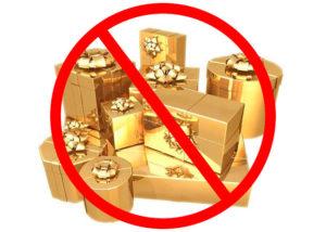 Чрезвычайно дорогие подарки